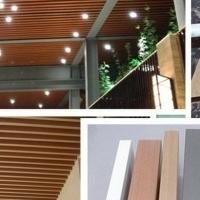厂家直销铝板烧焊弧形铝方通,木纹铝方通