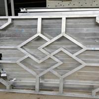 铝窗花,铝花格,木纹铝窗花定做厂家