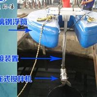 浮筒曝气机 古蓝环保