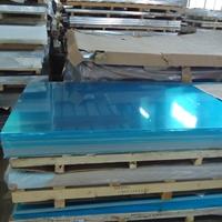 做模具用应该使用什么样的合金铝板?