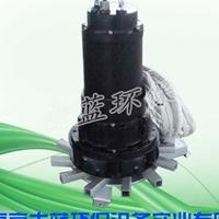 0.75KW曝气机 增氧曝气机