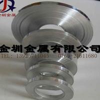 6061-T6铝带 国标铝板带 AL1060半硬纯铝带