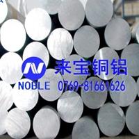 5010铝管规格