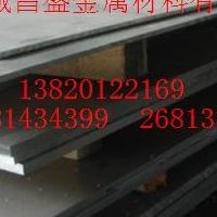 7075铝板模具用155毫米超硬铝板