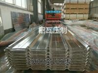 防腐保温铝板铝板厂家生产