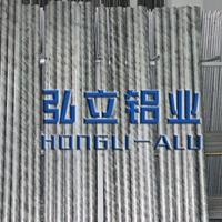 A6063超光亮鋁管