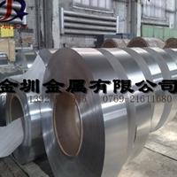 供應西南鋁5052鋁帶 O態彈性1060鋁帶