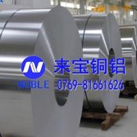 5N01现货铝管