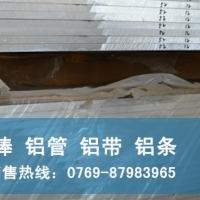6082-T6拉伸铝板