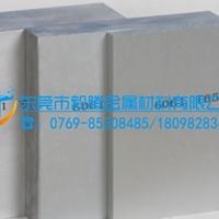 毅腾6061氧化铝板进口铝板