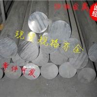 供5083铝棒大直径铝棒可按客户要求切割销售