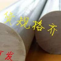 进口2011铝合金棒、2A12防锈棒、LY12铝棒直径