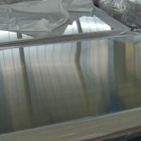 深圳1060铝板、1100铝板、1050铝板现货价格