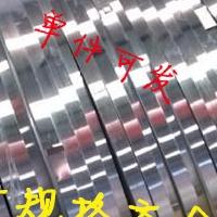 徐州供应7003环保铝带、进口H38保温铝带