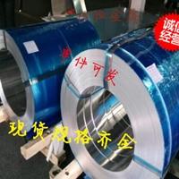环保6063-T6变压器铝带 2a12铝带批发价格