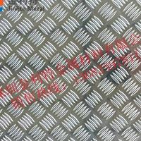 供应五条筋花纹铝板,超厚铝板