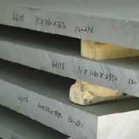 超厚6083铝合金板、6011铝合金板销售报价