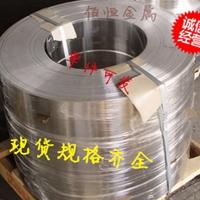 进口1060纯铝带价格、珠海1070铝带分条