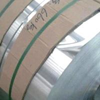 国标7075镜面铝带、超硬7005铝合金带