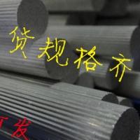 广东6063-T6耐腐蚀铝棒 铝棒拉花纹加工