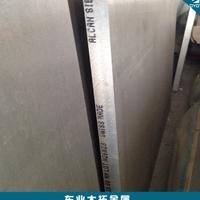 进口6061超宽铝板