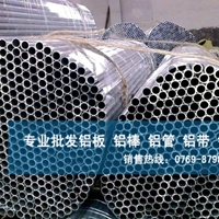 供应6061铝管 6061无缝铝管