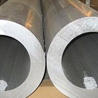 纯铝1060铝管、1050铝管价格
