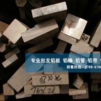 供应6061铝条 6061合金铝条