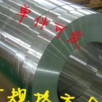 韩铝1100纯铝带、进口6061拉伸铝带