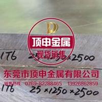 顶申介绍5083铝板性能