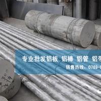 进口6061-T6铝棒批发