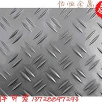 国标花纹铝板、进口5052铝合金板、可贴膜切割