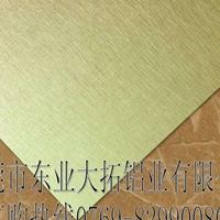 优质铝 1100铝合金板材