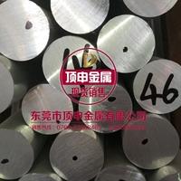 ALCOA5083h112铝棒铝合金