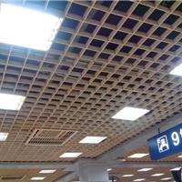 铝格栅天花吊顶材料,木纹铝格栅天花