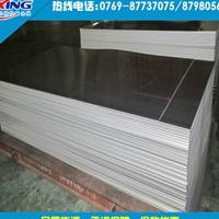 西南鋁3003超薄鋁板 3003-h14鋁板