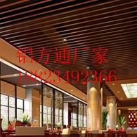 山東省青島市定制木紋方通方管鋁型材廠家