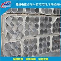 薄壁铝管3003   3003圆管单价