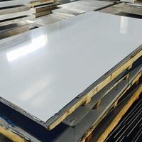 3003铝合金板7075T651 6061 2024铝板