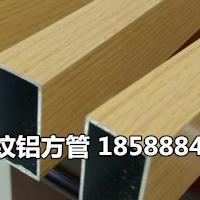 淮安木紋鋁方管德普龍建材合作廠家
