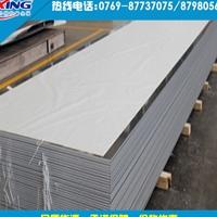 广东5754中厚铝板零切  5754铝板单价