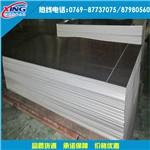进口6061铝板 航空铝合金