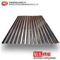 850型铝瓦楞板850型波纹铝瓦