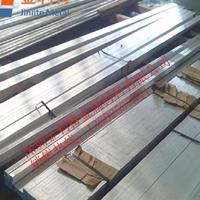 供应工业用铝型材  6063氧化材料
