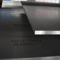 5083铸造板-5083防锈铝板