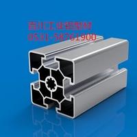 铝型材加工 铝型材模具工业铝型材厂家