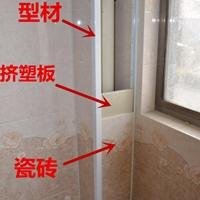 卫生间管道包管支架铝材