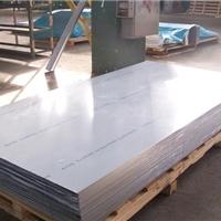 Alimex ACP 5080