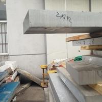 合金鋁板 AL6063鋁板10厚度