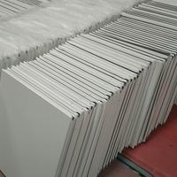 铝合金天花板 吊顶装潢质料